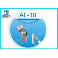 China Connector Inner Cast Aluminum Pipe Fittings AL-10 Sandblasting 360 Degree Free Rotation Silvery wholesale