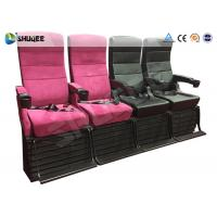 Quality 4D Commercial Movie Theater With Safety Belt , Seats Have Movement , Vibration for sale