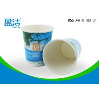China 300ml Volume Custom Design Cold Drink Paper Cups With Avoiding Leakage Feature wholesale