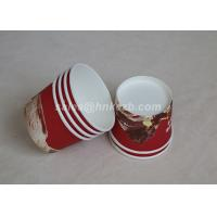 Disposable 12oz Paper Ice Cream Cups With Lids , Biodegradable Take Out Coffee