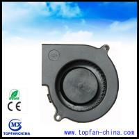 China Electronic 5V 12V 24V  laptop DC Brushless Fan 70mm X 70mm X 30mm 69g Blower Fan 4500RPM wholesale