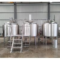China 2000l beer brewing equipment, 2-vessel beer brewhouse for brewery wholesale