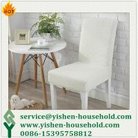 China Yishen-Household hotel banquet chair cover rental and hire chair covers chair slip cover spandex chair cover on sale