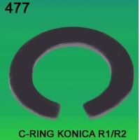 China C-RING FOR KONICA R1,R2 minilab wholesale