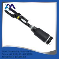 China Mercedes W164 Air Suspension Shock Absorber 1643206013 1643205813 1643204513 wholesale