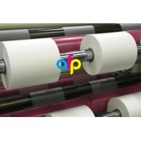 China 42 Dynes Double Corona Treatment Thermal Roll Matte Laminating Film for Hot Stamping and Spot UV wholesale