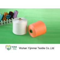 China 100% Polyester Spun Sewing Thread Yarn Dyeing For 40/2 40/3 50/2 50/3 60/2 60/3 wholesale