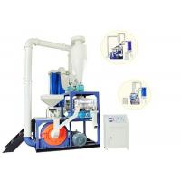 China Automatic Plastic Recycling Machine , Vibration High Speed Plastic Milling Machine wholesale