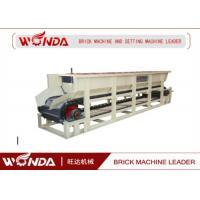YGD1000 × 4000 Brick Making Machine Clay Box Type Feeder High Productivity