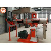 China Compact Structure Pellet Production Machine 3 Kw Conditioner Stainless Steel Plates wholesale