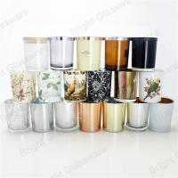 Buy cheap New glass candle jar with custom logo, candle holder with lid from wholesalers