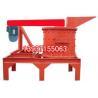 China Vertical Composite Crusher Description wholesale