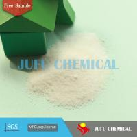 China Sodium Gluconate 98% Industry Grade Chemical Product for Concrete Retarder Water Reducer CAS 527-07-1 on sale
