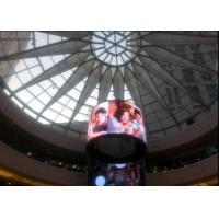 China Excellent Color Uniformity Flexible LED Display Screen wholesale