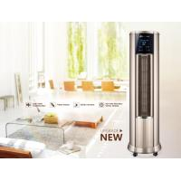 Buy cheap Warm Sun Series Latest Design Vertical Fan Heater With Smart Control from wholesalers