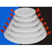 China Best quality of Panel light led lighting for ceiling fixture 12W round down light wholesale
