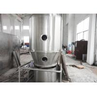 Buy cheap High Efficient Vertical Fluidized Bed Dryer Fast Drying Speed Temperature from wholesalers