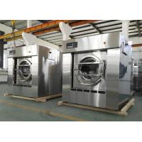 China Big Capacity Industrial Washer Machine 50kg 100kg Energy Saving Stainless Steel wholesale