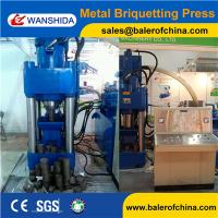 China Good reputation automatic scrap metal briquetting press (Factory price) wholesale