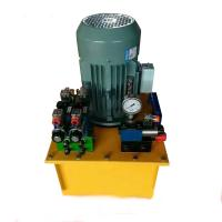 China 2D-SY100/10 Series Motor Test Pump 100L/h Discharge Pressure 10mpa wholesale