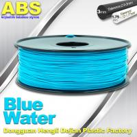 China High strength Colorful ABS  Filament 3D Plastic Filament 1kg Reel on sale