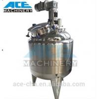 China Stainless Steel Sanitary Steam Heating Mixing Tank Round Emulsion Mixing Tank, With 10 Years Experience wholesale