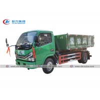 China 6Ton Dongfeng Hydraulic Pull On Arm Hook Garbage Delivery Truck with Auto Tipping wholesale