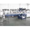 China Automatic Bottle Shrink Film Machine/wrapping Machine wholesale