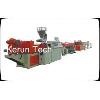 China Conduit PVC Pipe Extrusion Machine Threading Plastic Extrusion Equipment wholesale