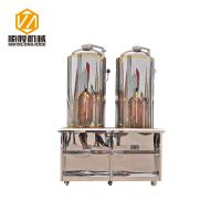 Quality Pub / Home Beer Making Machine , Stainless Steel Mini Beer Brewery Equipment for sale
