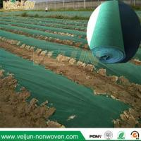 weed barrier for landscape, landscape fabric, fruit bag grape bag