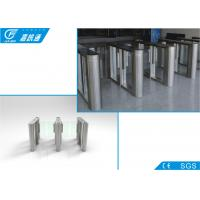 China Pedestrian Entrance Swing Barrier Security Remote Control For Supermarket wholesale