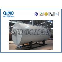 China Horizontal Industrial Thermal Oil Boiler , Oil Fired Steam Boiler Low Pressure wholesale