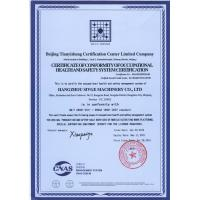 HANGZHOU SIVGE MACHINERY CO., LTD Certifications