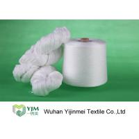 China Paper Cone Polyester Raw White Yarn No Knot For Knitting And Weaving wholesale