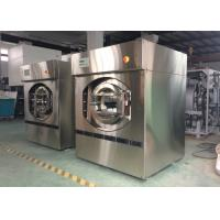 China Automatic Rotary Industrial Washer Machine 150kg Extractor Water Saving For Hotel Laundry wholesale