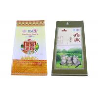 Buy cheap Moisture Proof Animal Feed Packaging Bags Pp Polypropylene Woven Fabrics Sacks from wholesalers