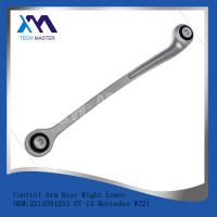 China Rear Right Lower Auto Control Arm Oem 213500806 07 - 13 For Mercedes W221 wholesale