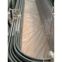 Quality INCOLOY 800/ 800H/ 800HT/825 U BEND SEAMLESS TUBE , B163, 19.05MM X 2.11MM , 100 for sale