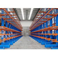 China Warehouse and Industrial cantilever racking systems wholesale