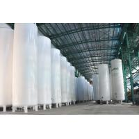 Quality Vacuum Powder Insulated Storage Tank , LC2H4 / LH2 / LOX Storage Tank for sale