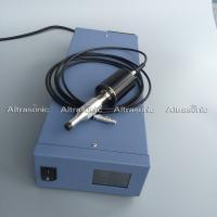 China Small Auto Tuning Pressure Ultrasonic Spot Welding Machine With CE Approved wholesale