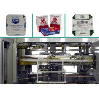 China 2 Color Printing Food Paper Bag Forming Machine For Cement Tube Valve Bag wholesale