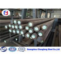 Buy cheap Cold Drawn Tool Steel Round Bar Good Hot Working Performance GCr15 / 100Cr6 from wholesalers