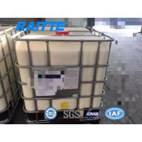 China Anionic Polyacrylamide CAS 9003-05-8 Oil Field Chemicals wholesale