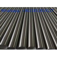 Buy cheap Anti Corrosion Welded Stainless Steel Pipe With GOST Standard 08X17H13M2 10Х17 from wholesalers
