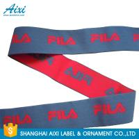 China Spandex Webbing Tape Jacquard Elastic Waistband Soft Underwear Custom Logo wholesale