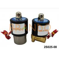 China Stainless Steel Pneumatic Water Solenoid Valve 2S025-08 Flange Connection Type wholesale