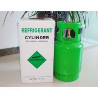 China Mixed refrigerant gas R404a good price made in China wholesale