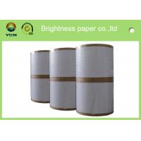 China Durable Coated Duplex Board Grey Back , 360um Printing Coated Art Paper wholesale